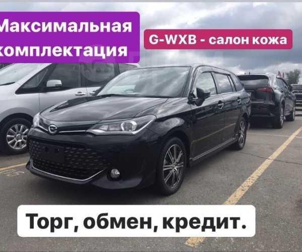 Toyota Corolla Fielder, 2015 год, 959 000 руб.