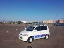 Краснодар S-MX 2000
