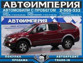 Красноярск Actyon Sports 2010