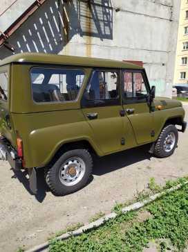 Курган 3151 2007