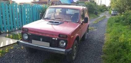 Комсомольск-на-Амуре 4x4 2121 Нива 1984
