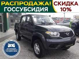 Новосибирск УАЗ Пикап 2020