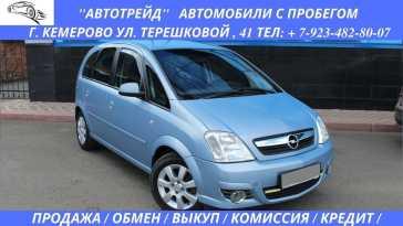 Кемерово Meriva 2007