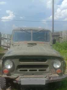 Шелопугино 469 1987