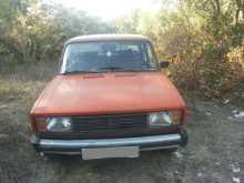 Севастополь 2105 1982