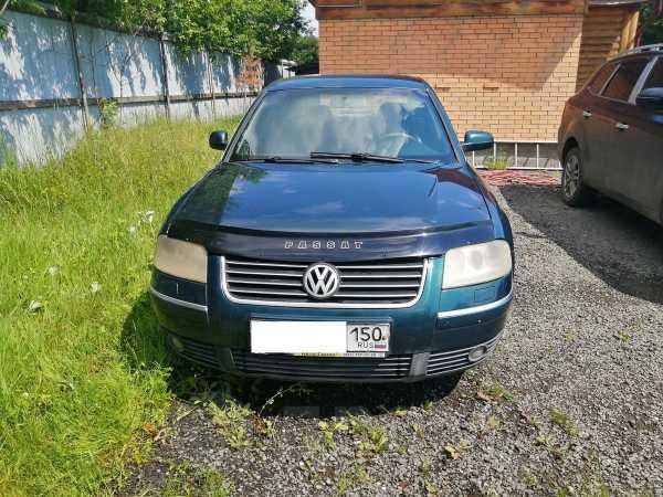 Volkswagen Passat, 2001 год, 230 000 руб.