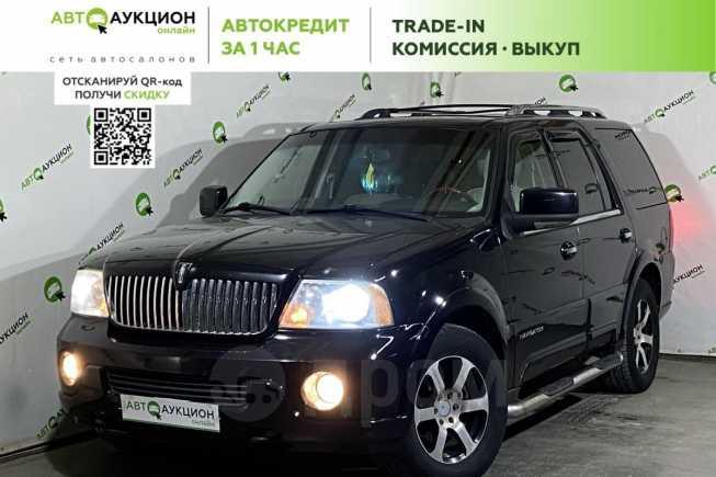 Lincoln Navigator, 2004 год, 840 000 руб.