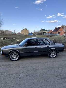 Оренбург 5-Series 1986