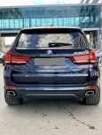 BMW X5, 2017 год, 3 099 000 руб.