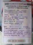 Лада 2112, 2002 год, 39 000 руб.