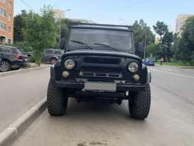 Москва Хантер 2014