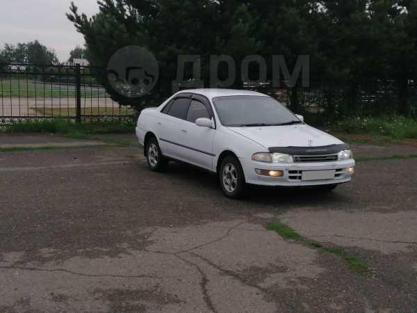 Toyota Carina, 1993 год, 133 000 руб.