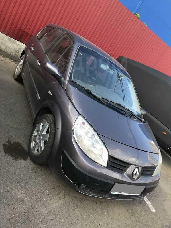 Renault Grand Scenic, 2005 год, 187 000 руб.