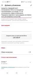 Лада 4x4 2121 Нива, 2011 год, 150 000 руб.