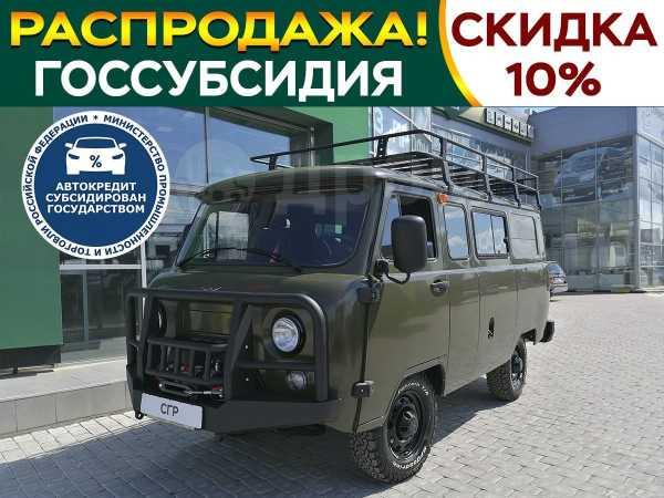 УАЗ Буханка, 2020 год, 1 013 900 руб.
