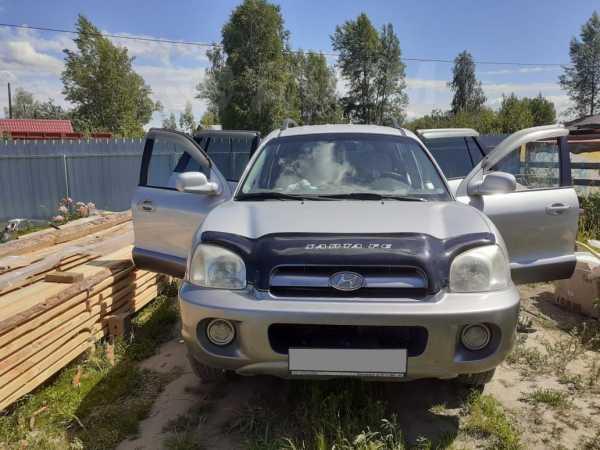 Hyundai Santa Fe, 2005 год, 475 000 руб.