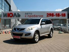 Екатеринбург Hover H5 2012