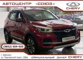 Барнаул Tiggo 4 2020