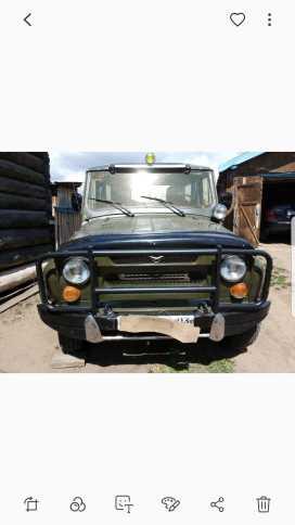 Улан-Удэ 3151 2001