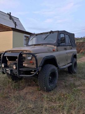 Улан-Удэ 469 1975