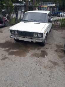 Екатеринбург 2106 1976