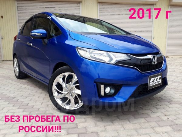 Honda Fit, 2017 год, 730 000 руб.