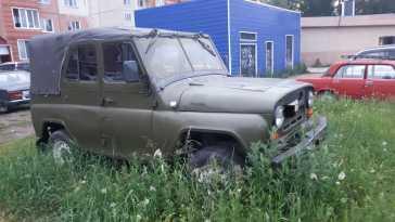 Нерюнгри 3151 1991