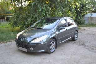 Краснодар 307 2007