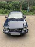Volvo S40, 1996 год, 150 000 руб.