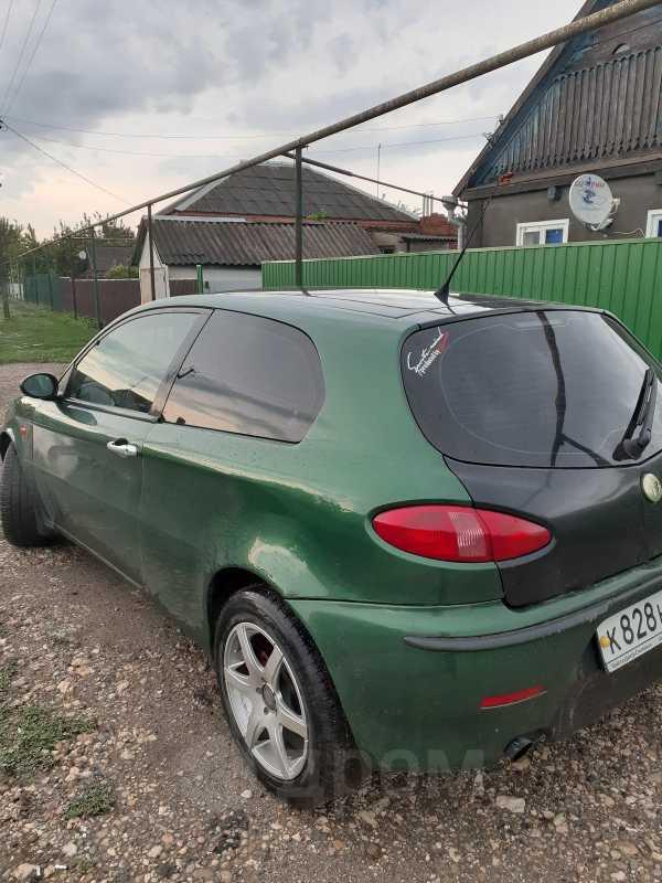 Alfa Romeo 147, 2000 год, 205 000 руб.
