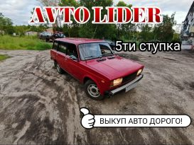 Белогорск 2104 1993