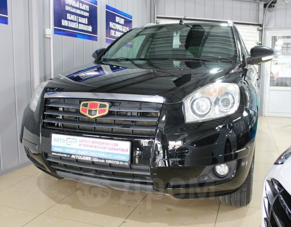 Geely Emgrand X7, 2014 год, 499 900 руб.