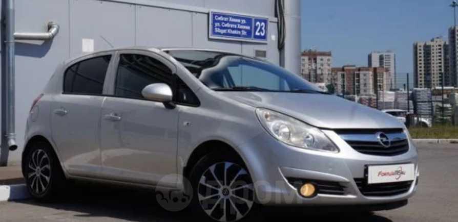 Opel Corsa, 2008 год, 295 000 руб.