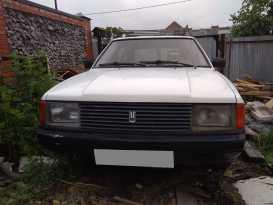 Хабаровск 2141 1989