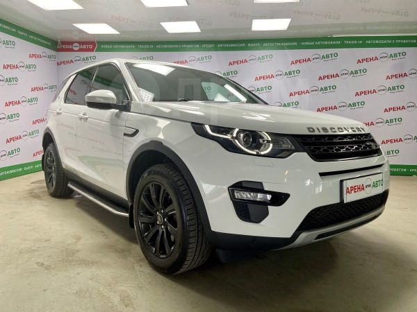 Land Rover Discovery Sport, 2015 год, 1 520 000 руб.