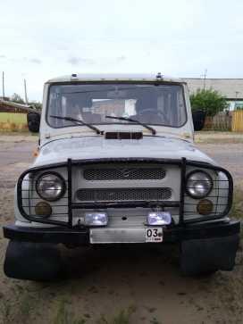 Улан-Удэ 3151 1999