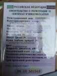 Лада Гранта, 2018 год, 280 000 руб.