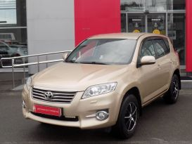 Брянск Toyota RAV4 2011