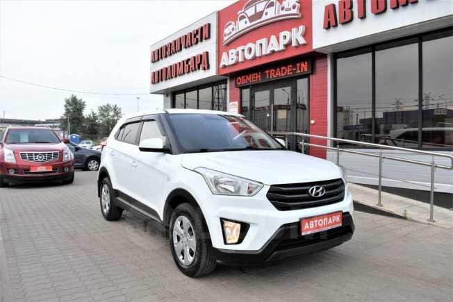Hyundai Creta, 2018 год, 1 089 000 руб.