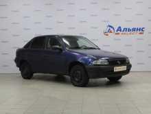 Чебоксары Astra 1997