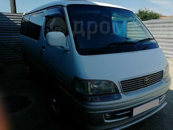 Toyota Hiace, 1998 год, 485 000 руб.