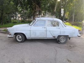 Северск 21 Волга 1965