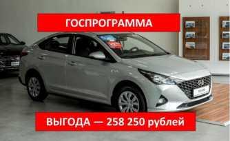 Хабаровск Solaris 2020