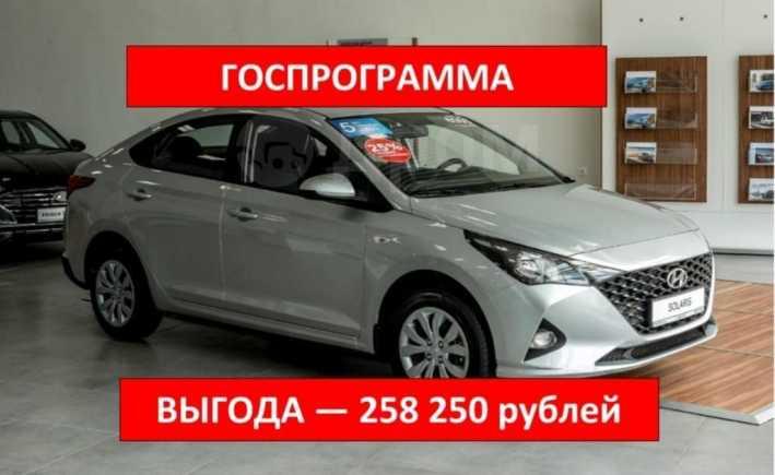 Hyundai Solaris, 2020 год, 1 033 000 руб.