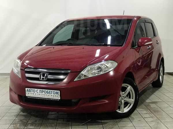 Honda Edix, 2004 год, 396 000 руб.