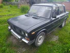 Вяземский 2106 1989