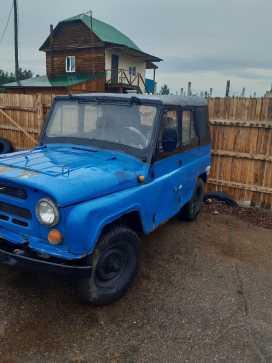 Улан-Удэ 3151 1994