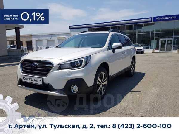 Subaru Outback, 2019 год, 3 106 520 руб.