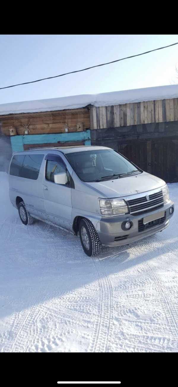 Nissan Elgrand, 1998 год, 230 000 руб.
