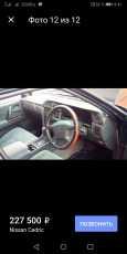 Nissan Cedric, 2000 год, 215 000 руб.